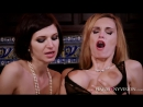 Erica Fontes, Ava Courcelles, Arian ( The Housewives) 2015, Gonzo, DP, Anal, Porno Film, Порно Фильм, HD 720p