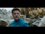 Стартрек_ Бесконечность - Тизер-трейлер (дублированный) 1080p