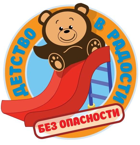 скачать гост р 52301 2013 оборудование и покрытия детских игровых площадок