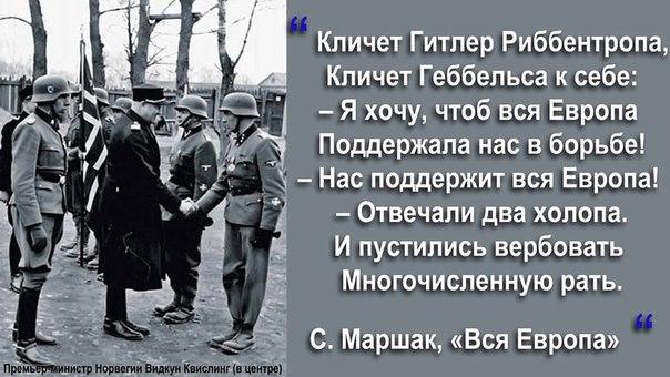 https://pp.vk.me/c628319/v628319313/20508/zhF8UO_emWs.jpg