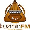 Радио KuzminFM 🎸☢