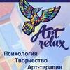Art Relax