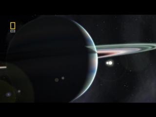 Жизнь в других мирах 1. Голубая луна / Extraterrestrial. Blue Moon (2005)