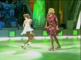 Татьяна Навка и Марат Башаров -