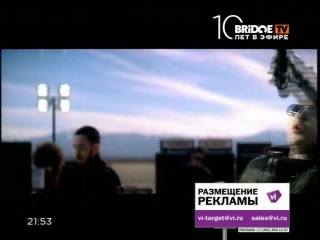 Linkin Park — What i've done (Bridge TV)