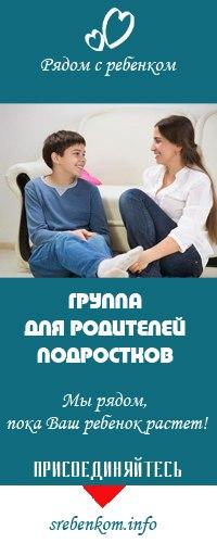 порно видео подростки вконтакте
