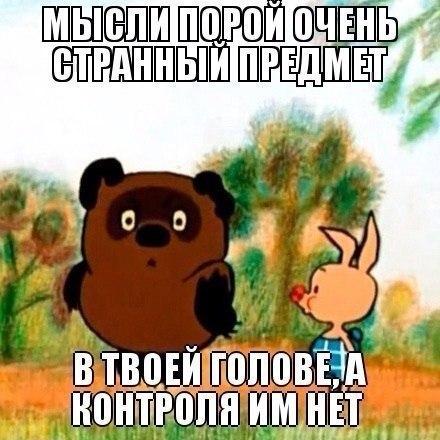 https://pp.vk.me/c628319/v628319571/a2d0/EfCo320jiCU.jpg