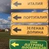 Храм блж. Матроны Московской в ЖК Европея