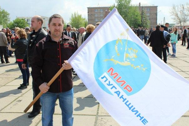 "Боевик ""ДНР"" задержан в Краматорске, - СБУ - Цензор.НЕТ 7938"