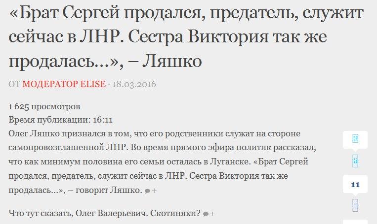 Террористы обстреляли Авдеевку из крупнокалиберных минометов и САУ. По позициям ВСУ в Троицком работала зенитка, - пресс-центр АТО - Цензор.НЕТ 6921