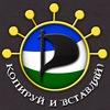 Пиратская Партия Башкортостана | Уфа