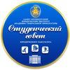 Пресс-центр Студенческого Совета СПбЮИ(ф)АГП РФ