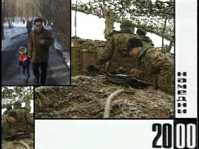 Намедни. Наша эра. 3-й сезон: Новые выпуски. (2000 - 2003 г.г.). 40 серия: 2000.