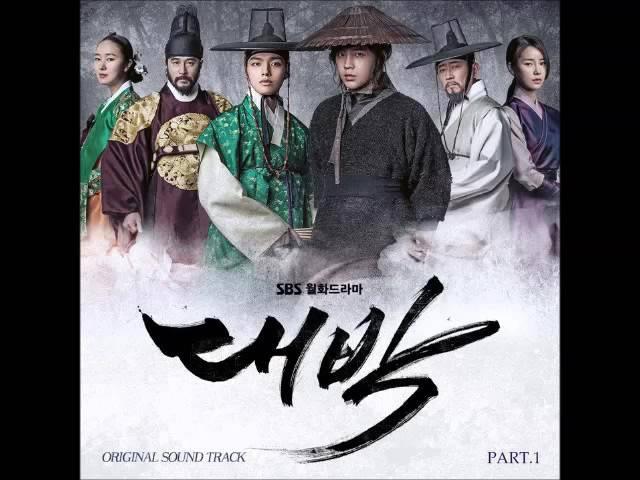 시간이 멈추면 (time stops) - 박완규 (Park Wan Kyu) (대박 OST)