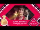 Парфюмерия SPECIAL RED EDITION 2015 от CIEL parfum