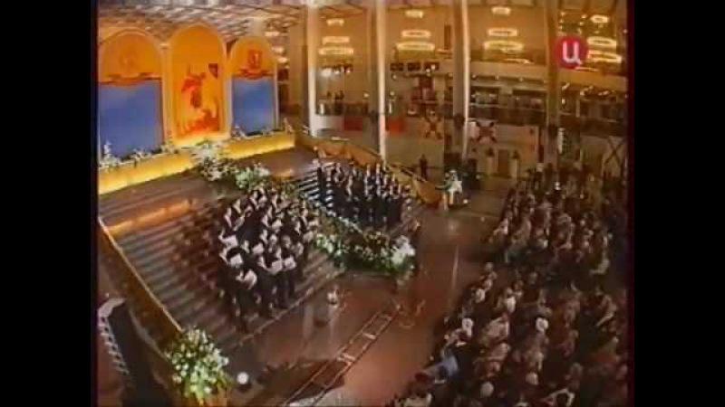 Амурские волны Хор Московского Сретенского монастыря
