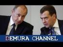 С Сулакшин Президент и его назначенец Медведев безнадежны 11 12 15