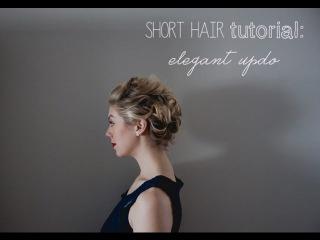 Элегантная прическа на выпускной / свадьбу | собранные волосы