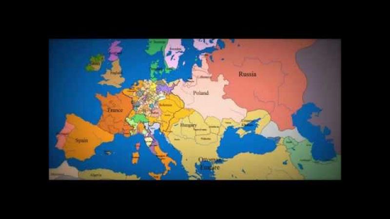 Вся история стран Европы
