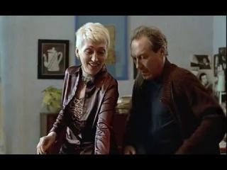 Любовник 2002- отрывок из фильма (в нем суть всего фильма)