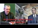 Владимир Шемшук Кто скрывает НЛО пришельцев инопланетян