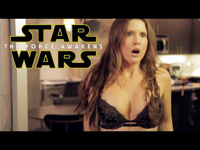 Star Wars GONE WILD (SFW ADULT VERSION) w/ Amanda Cerny