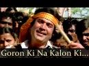 Disco Dancer Goron Ki Na Kalon Ki Duniya Hai Dilwalon Ki Suresh Wadker