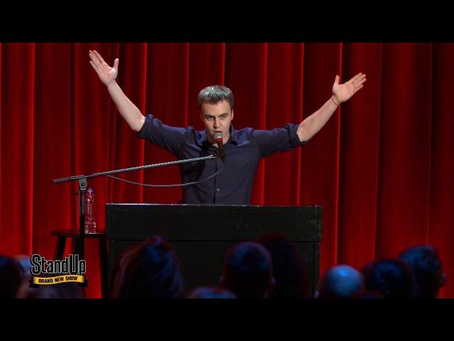 Stand Up: Иван Абрамов - О мелодиях, мате в СМИ и One Direction
