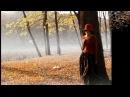 Женщина - Осень /Блюз опадающих листьев/