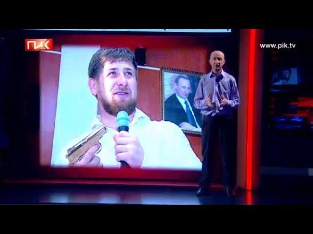 Кто дал отмашку на убийство Буданова и Ямадаевых