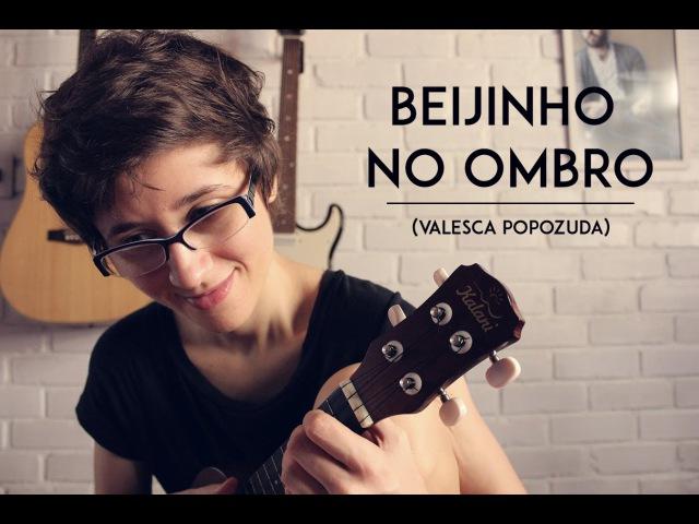 Beijinho no Ombro Valesca Popozuda Louie Ponto Ukulele Cover