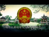 National Anthem of China -
