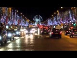 Семен Канада - Париж