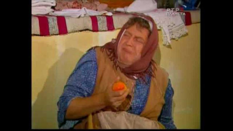 Городок Сказка о молодильных яблочках Сказка