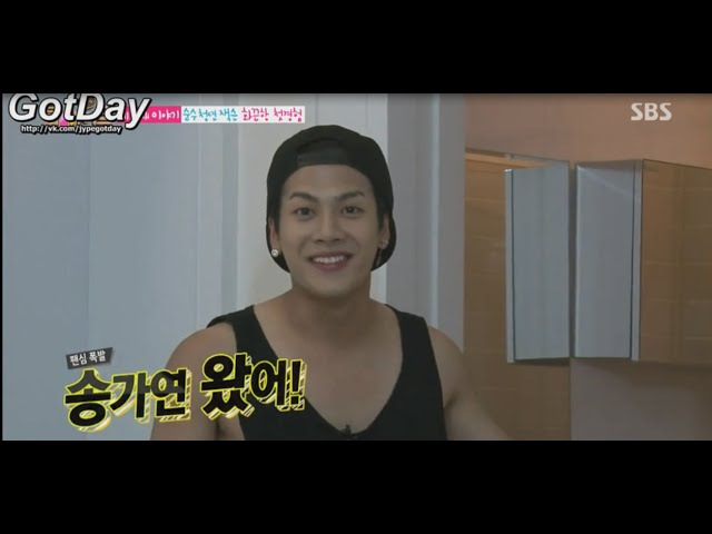 Jackson Wang Roommate 2 (funny moments) part 1 RUSSIAN SUB