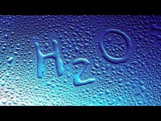Вода. Новое измерение (2013) Документальный фильм