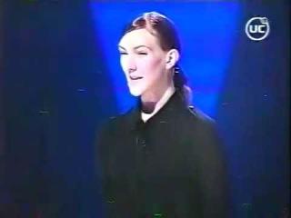 Canal 13 Chile (2004): El rival más débil (fragmento)