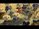 Кунг фу панда секреты неистовой пятёрки (Часть 1)