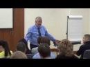 Коректная терапия Открытый мастер класс Фрэнка Пьюселика в Москве