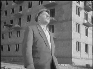 Улица молодости. (1958).