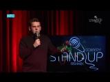 Stand Up Comedy Bishkek. Дмитрий Наумов!