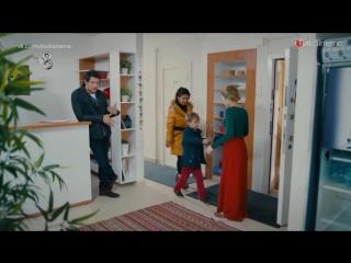 24 серия СБЕЖАВШИЕ НЕВЕСТЫ / Kacak Gelinler русс.суб.