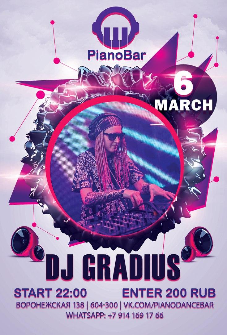 Афиша Хабаровск 6 марта/Dj Gradius/Piano Bar