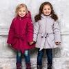 Детская одежда Aviva