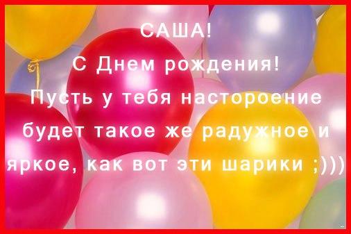 http://cs628320.vk.me/v628320285/c46f/SVhz-tQIBFc.jpg