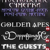 GOLDEN APES, DOPPELGANGER, GUESTS 23.04 Мск!