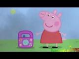 Любимая музыка Свинки Пепы