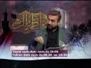 Hazrati Fatima a s
