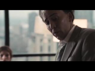 « Плохой лейтенант» (2009): Трейлер (русский язык)
