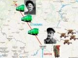 Иосиф Виссарионович Сталин человек которого нужно понять (фильм)